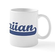 Hawaiian (sport) Small Mugs