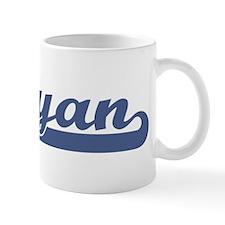 Kenyan (sport) Mug