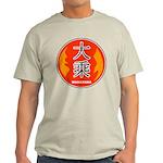 Mahayana In Chinese Light T-Shirt