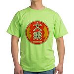 Mahayana In Chinese Green T-Shirt