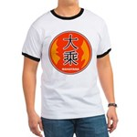 Mahayana In Chinese Ringer T