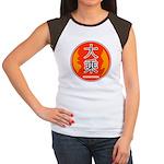 Mahayana In Chinese Women's Cap Sleeve T-Shirt