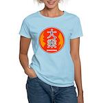 Mahayana In Chinese Women's Light T-Shirt