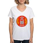 Mahayana In Chinese Women's V-Neck T-Shirt