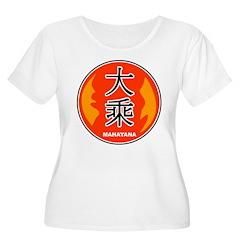 Mahayana In Chinese T-Shirt
