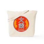 Mahayana In Chinese Tote Bag