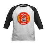 Mahayana In Chinese Kids Baseball Jersey