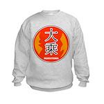 Mahayana In Chinese Kids Sweatshirt