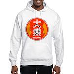 Mahayana In Chinese Hooded Sweatshirt