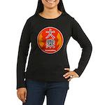 Mahayana In Chinese Women's Long Sleeve Dark T-Shi