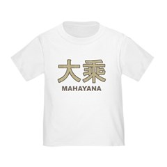 Vintage Mahayana T