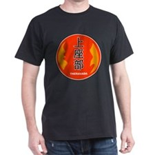 Theravada In Chinese T-Shirt