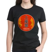 Theravada In Chinese Tee