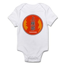 Theravada In Chinese Infant Bodysuit