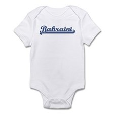 Bahraini (sport) Infant Bodysuit