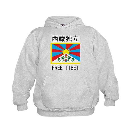Free Tibet In Chinese Kids Hoodie