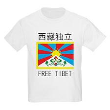 Free Tibet In Chinese T-Shirt