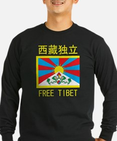 Free Tibet In Chinese T