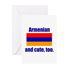 Cute Armenian Greeting Card