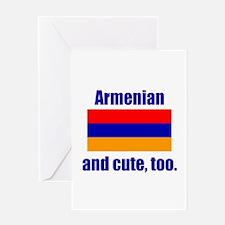 Cute Armenian Greeting Card
