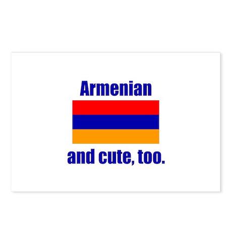 Cute Armenian Postcards (Package of 8)