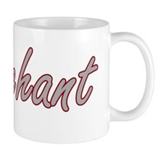 Merchant Artistic Job Design Mug
