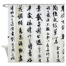 Chinese Manuscript Shower Curtain