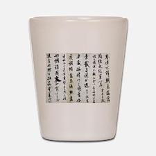 Chinese Manuscript Shot Glass