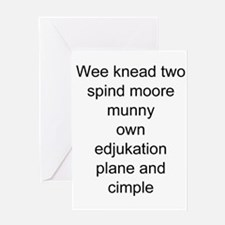 funny education Greeting Cards
