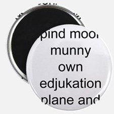 funny education Magnets