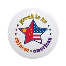 Ornament (Round)/Proud to Be Chinese