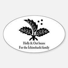 Holly and Out beans Decal