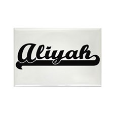 Aliyah Classic Retro Name Design Magnets