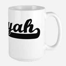 Janiyah Classic Retro Name Design Mugs