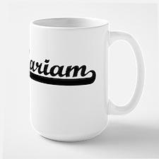 Mariam Classic Retro Name Design Mugs