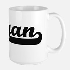 Megan Classic Retro Name Design Mugs