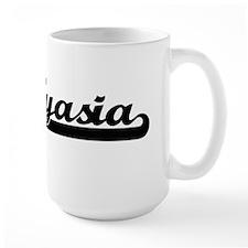 Nyasia Classic Retro Name Design Mugs