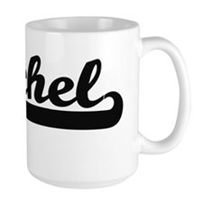 Rachel Classic Retro Name Design Mugs