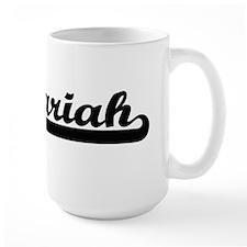 Sariah Classic Retro Name Design Mugs