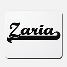 Zaria Classic Retro Name Design Mousepad