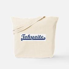 Tokyoite (sport) Tote Bag