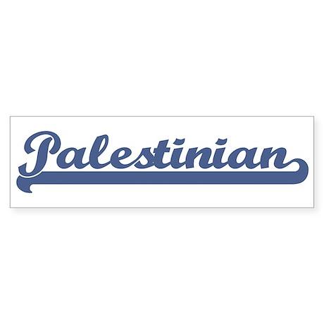 Palestinian (sport) Bumper Sticker