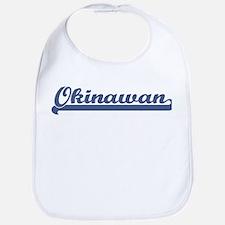 Okinawan (sport) Bib