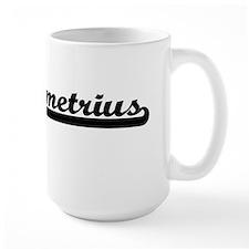 Demetrius Classic Retro Name Design Mugs