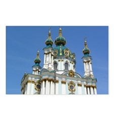 St Andrew's Kyiv Postcards (Package of 8)
