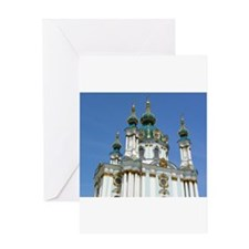 St Andrew's Kyiv Greeting Cards