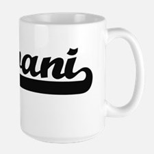Giovani Classic Retro Name Design Mugs