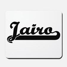 Jairo Classic Retro Name Design Mousepad