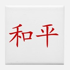Red Peace Tile Coaster