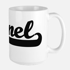 Leonel Classic Retro Name Design Mugs